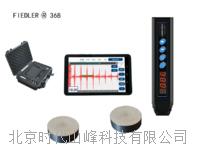 電磁超聲波測厚儀