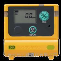 硫化氫濃度檢測儀 XS-2200
