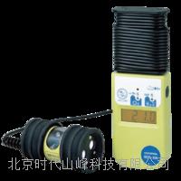 氧氣硫化氫檢測儀 XOS-326