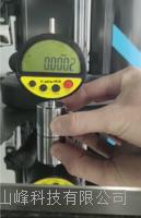 平面度測量儀