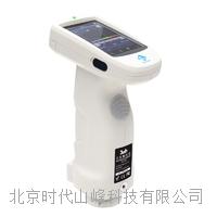 便攜式分光測色儀 TS7600 深圳3NH/三恩時