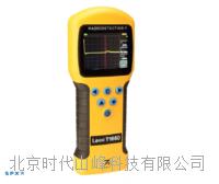 T1660电缆故障定位测试仪 Lexxi T1660    6公里TDR型