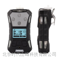 四合一气体检测报警仪 SF3000-M4