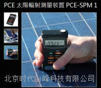 光伏太阳能辐射测量仪 PCE-SMP1