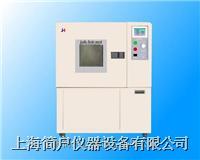 涂料行業專用恒溫恒濕箱//涂料試驗設備