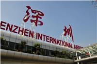 祝賀深圳市中科創潔凈化設備公司與深航集團成功簽約深圳機場空調系統空氣過濾器合同