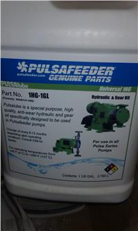 我公司为客户提供大量pulsalube专用齿轮油8HGS