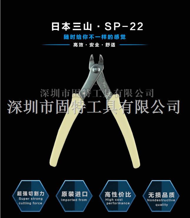日本三山牌3.PEAKS電子鉗