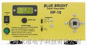 HP-250扭力測試儀