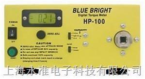 HP-100扭力測試儀