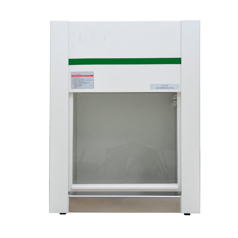 HD-650桌上式单人操作净化工作台