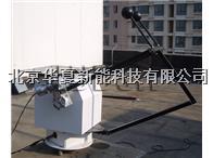 BSRN-10和BSRN-30型太阳能基准辐射监测系统