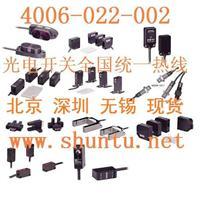 BM3m-TDT对射式光电开关BM3M-TDT1奥托尼克斯BM3M-TDT2现货