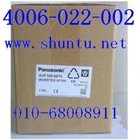 Panasonic松下电工AVF100-0154现货inverter变频器 AVF100-0154变频器