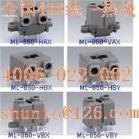 插拔式接线端子排ML-850日本JAPAN进口端子台型号 ML-850-HBY接线端子台ML-850-HBX