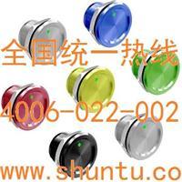 金属按钮开关PX-23W8双色LED带灯开关进口防水按键开关IP68金属色按钮 PX-23W8双色LED带灯开关IP68金属色按钮