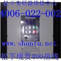进口变频器BFV00074现货Panasonic松下变频器BFV变频器Panasonic变频器 BFV00074现货Panasonic松下变频器BFV