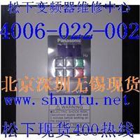 松下电工AVF100-0374K现货Panasonic变频器NAIS松下变频器 AVF100-0374K变频器NAIS松下变频器