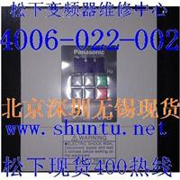 北京松下电工BFV00374松下变频器Panasonic变频器inverter现货 BFV00374松下变频器Panasonic变频器inverter