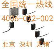 对射型光电开关CX-412光电传感器SUNX光电开关选型Panasonic松下电工