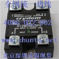 UL认证固态继电器SSR快达Crydom进口固态继电器H12WD4890PG现货