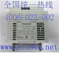 现货FP-X0 L14R松下PLC松下电工Panasonic可编程控制器