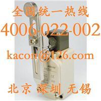 韩国Kacon行程开关防水限位开关ZXL703凯昆现货 ZXL-703