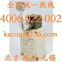 韩国Kacon行程开关防水限位开关ZXL703凯昆现货