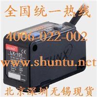 松下传感器Panasonic现货SUNX颜色传感器LX-101神视色标传感器 SUNX颜色传感器LX-101
