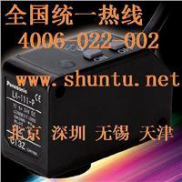 松下传感器Panasonic现货SUNX颜色传感器LX-101神视色标传感器