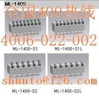 插拔式接线端子排型号ML-1400-S1-4P日本进口接线端子台型号PCB接线端子台 ML-1400-S1-4P日本进口接线端子台型号PCB接线端子台