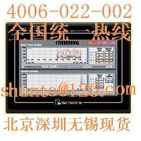 台湾触摸屏型号MT6070iH台湾威纶通触摸屏Weinview触摸屏MT6070IH2WV现货 MT6070IH2WV