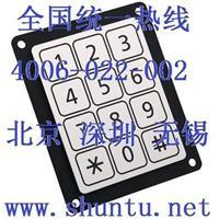 无触点金属按钮开关EX-04可控硅无触点开关IP68防水按钮开关Rosslare压电开关