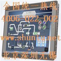 台湾威纶触摸屏eMT3150人机界面CAN总线CAN bus支撑CANopen协议 eMT3150A