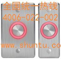 进口金属开关IP68带灯平头开关PX33防水平头按钮开关LED平头按键开关PX-33