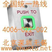 防水带灯开关PX-33金属按钮开关IP68环形发光LED
