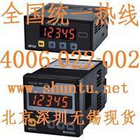韩国Autonics转速表MP5W数显面板表MP5W-4A现货Autonics代理商 MP5W-4A