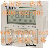 韩国Autonics代理商现货LCD计时器奥托尼克斯时间继电器timer LE3S