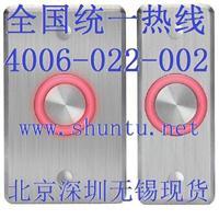 进口压电开关EX-16防破坏开关IP68带灯防水按钮开关piezoelectric switch防破坏按钮开关 EX-16