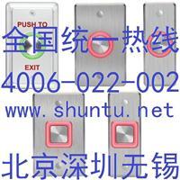 防拆开关EX-07防拆按钮开关IP68抗拆开关进口抗拆按钮开关现货 EX-07防拆按钮开关IP68