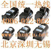 电机调速器220v调速电机韩国DKM电机220v小型电机dkm调速电动机9SDSl-120FP进口微型调速电机  9SDSl-120FP