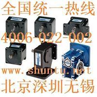 小型减速电机减速箱DKM减速齿轮箱进口微型减速箱DKM马达齿轮减速箱9GD180MH 9GD180MH