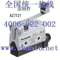 松下限位开关AZ7121微型开关Panasonic行程限位开关现货行程开关 AZ7121