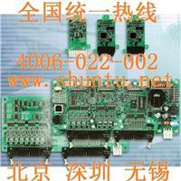 单板PLC板型PLC工控板PLC板状PLC组装到机器内的板型控制器ABXC32T日本进口嵌入式PLC