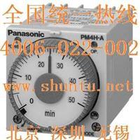 Panasonic进口计时器PM4H-A-H-AC240VW松下定时器PM4H-A数字时间继电器PM4H-S松下计时器PM4H-M多量程定时器NAIS PM4H-A