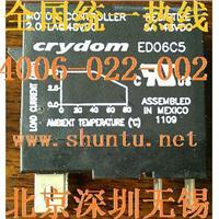 插拔固态继电器UL认证固态继电器型号ED06D5插拔式直流固态继电器CE认证固态继电器图片 ED06D5