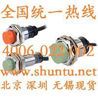 韩国奥托尼克斯传感器现货PRL08-2DN加长型接近开关PRL08-2DP进口接近传感器 PRL08-2DN