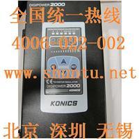 DPU3D-R进口功率闸流管整流器Konics电源晶闸管整流器Digipower 2000电源可控硅整流器单元Thyristor Regulator  DPU3D-R