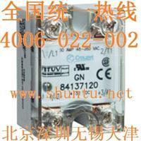 Crouzet固态继电器84137130高诺斯固态继电器型号GN 84137870进口固态继电器SSR直流固态继电器 84137130