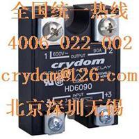 常闭型固态继电器型号HD4890-10进**流固态继电器HD4890整流模块Crydom固态继电器 HD4890